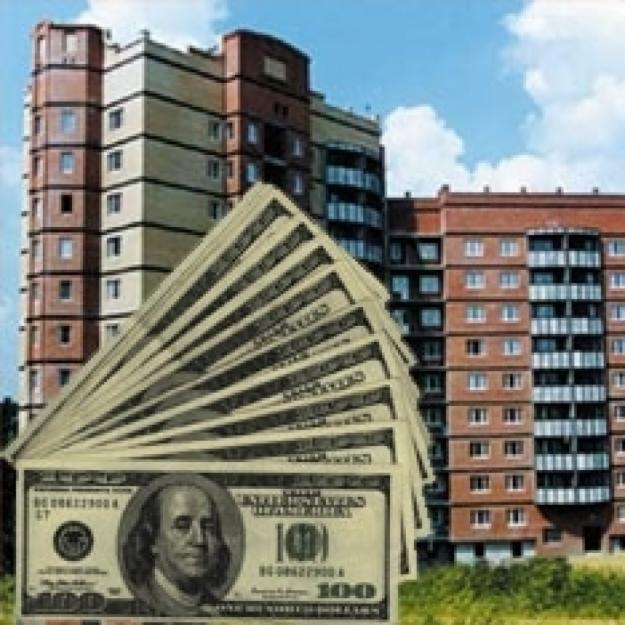 Ипотека с господдержкой 2018 - как получить за 5 шагов