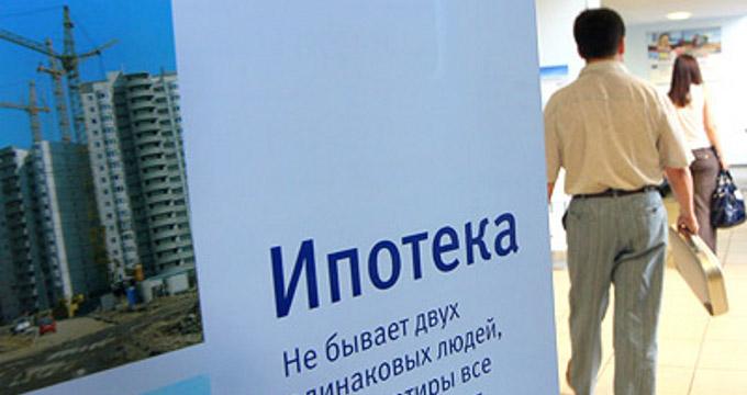 ипотека от банка оренбург бюджетникам тех